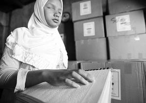 Koran braille