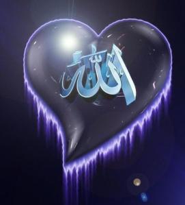 allah-heart