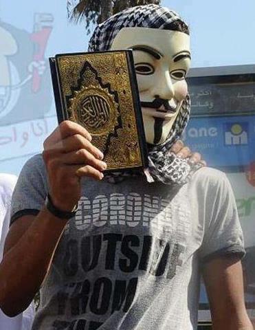 Anonymous Koran