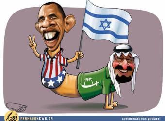 Obama-Al-Saud
