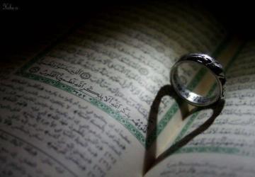 quran-and-ring