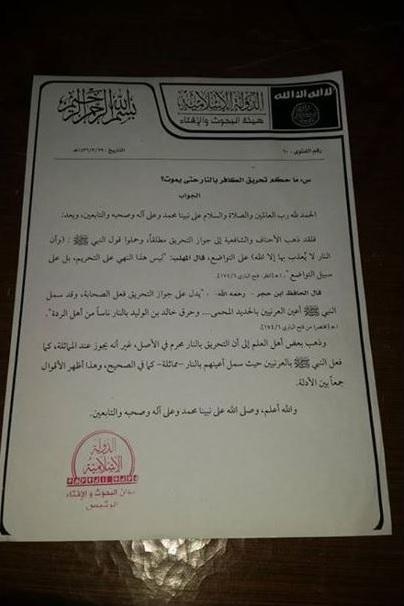 Fatwa ISIS over het levend verbranden van een persoon